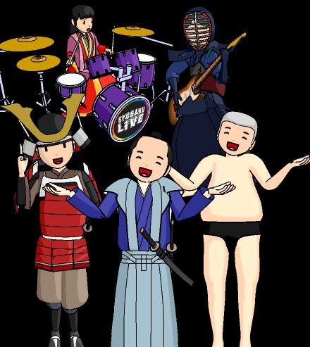 去年まではダンスは「風俗」。え~ワタシ、風俗に通ってたのぉ!!??
